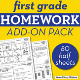 1st Grade Homework Add-On Spiral Review Distance Learning Packet