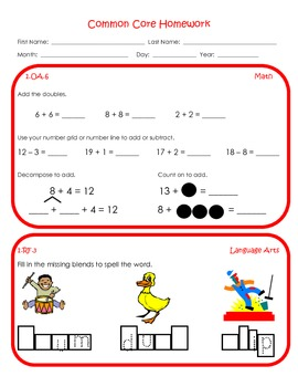 1st Grade Common Core Homework Kit {1st Semester}