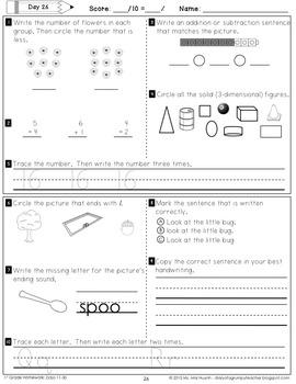 1st Grade Homework: September
