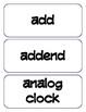 1st Grade Common Core Math Standards Vocabulary Cards