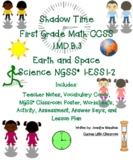 First Grade Common Core Math and Earth and Space Science- Shadow Time