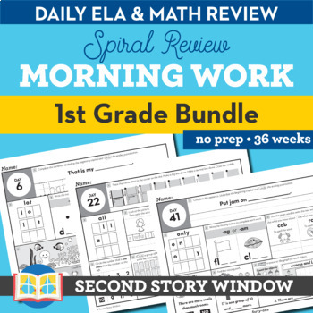 Common core resources lesson plans ccss rl14 1st grade morning work spiral review morning work 1st fandeluxe Image collections
