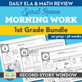 1st Grade Morning Work Bundle • Spiral Review Distance Learning Packet + Digital