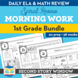1st Grade Morning Work Bundle • Spiral Review Distance Learning Packet + Digital