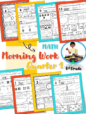 First Grade Morning Math-1st Qtr (August, September, October)