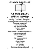 1st Grade Common Core Spiral Reading Review-1st Nine Weeks