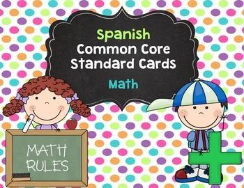 1st Grade Common Core Standards - Math - Spanish