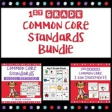 1st Grade I Can Statements for Common Core Standards Visuals Bundle