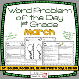 Word Problems 1st Grade, March
