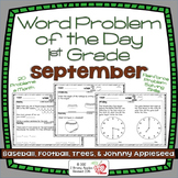 Word Problems 1st Grade, September, Spiral Review, Distanc