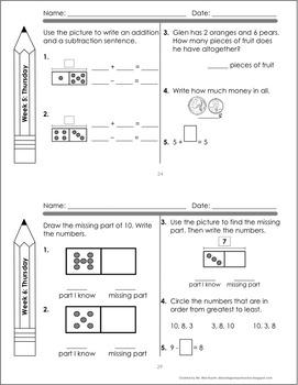 1st Grade Daily Math-BUNDLE