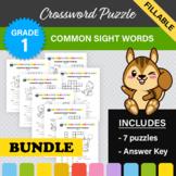 Common Sight Words Crossword Puzzle BUNDLE (1st Grade) - D