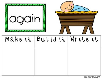 1st Grade Dolch Sight Words: Nativity Make it, build it, write it