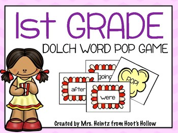 """1st Grade Dolch Word """"Pop!"""" Game!"""