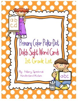 1st Grade Dolch Word Wall Cards