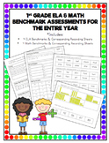 1st Grade ELA & Math Benchmark Assessments for the Entire Year