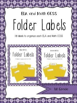 1st Grade ELA & Math CCSS Folder Labels **BUNDLE**
