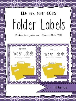 1st Grade ELA & Math CCSS Folder Labels **BUNDLE**