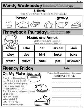 1st Grade ELA Morning Work (November)