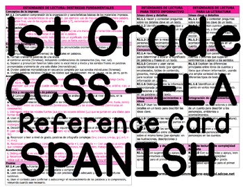 1st Grade ELA Standards Reference Card (Spanish) CCSS