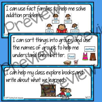 "1st Grade ELA and Math ""I can"" statements - English BUNDLE"