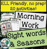 1st Grade ELL Sight Word Unit