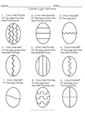 1st Grade Easter Egg Fractions- Common Core Aligned