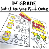 End of the Year Math Centers: 1st Grade