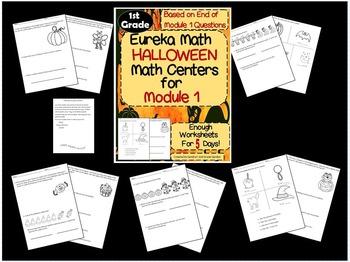 1st Grade Eureka Math Halloween Math Centers for Module 1. Eureka Format for EOU
