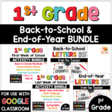 1st Grade End of Year Activities and Back-to-School Activities & Letters BUNDLE
