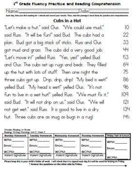 1st Grade Fluency & Comprehension Set - WONDERS