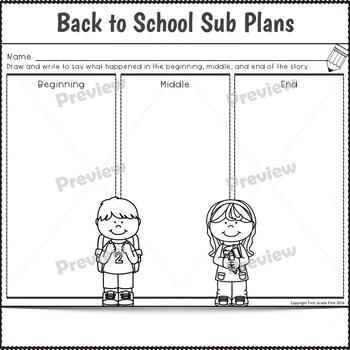 Sub Plans 1st Grade Back to School