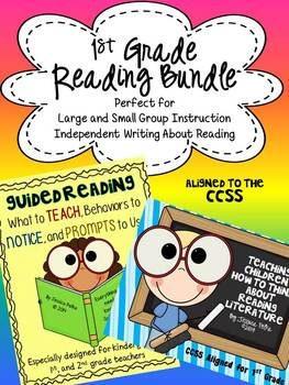 1st Grade GUIDED READING and WRITING ABOUT READING Bundle - CCSS Aligned
