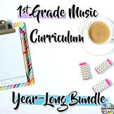 1st Grade General Music Curriculum: Year-Long Bundle