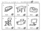 1st Grade Go Math Ch. 9 Review Sheets and Game