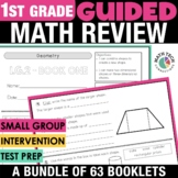 1st Grade Guided Math - ALL Standards