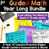 1st Grade Guided Math -Year Long Bundle
