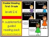 1st Grade Guided Reading: A Bundle
