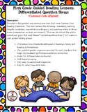 1st Grade Guided Reading with Differentiated Question Stems:  Common Core