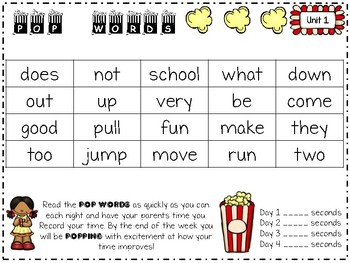 1st Grade HFW Pop Words ~ Reading Wonders Unit 1