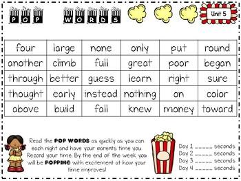 1st Grade HFW Pop Words ~ Reading Wonders ~ Units 1-6 Bundle