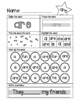 1st Grade HFWs Worksheets - Wonders Curriculum (20 High Frequency Words)