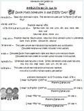 1st Grade HW Packet for Wonders, Lesson 1-3