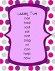 1st Grade Harcourt Storytown Spelling Word Lists - Themes 1 & 2