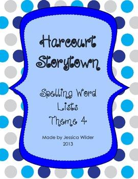 1st Grade Harcourt Storytown Spelling Word Lists - Theme 4 *FREEBIE*