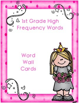1st Grade High Frequency Word Wall Cards