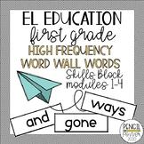 1st Grade High Frequency Word Wall Flashcards | EL Education