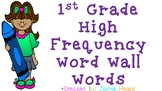 1st Grade High Frequency Word Wall Words (Purple)