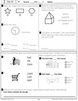 1st Grade Homework: BUNDLE