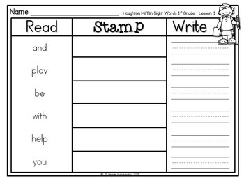 1st Grade Houghton Mifflin Read, Stamp, Write Sight Word Center Lessons 1-10